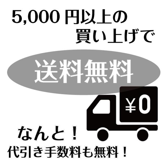 天使シリーズダメージ修復7点キット (ペリセアーゼ100g)