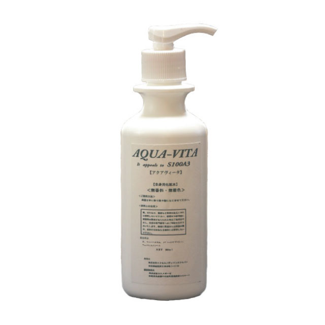 アクアヴィータ 全身用化粧水 200ml