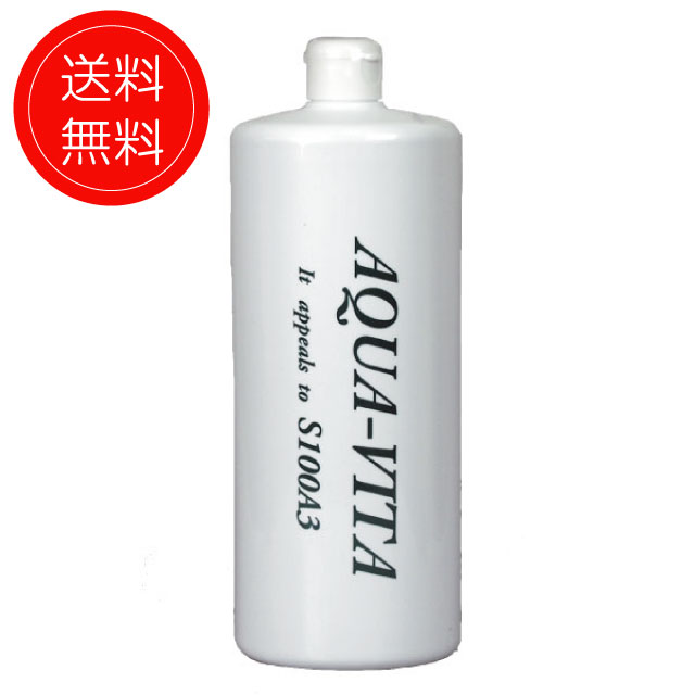 全身用化粧水 アクアヴィータ 1000ml (お得用サイズ)
