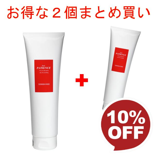 琥珀色の天使 250g まとめ買い2個セット 10%OFF ! (¥864円割引)
