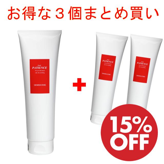 琥珀色の天使 250g まとめ買い3個セット 15%OFF ! (¥1,944円割引)