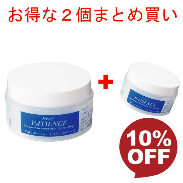 CMCエマルジョン<ペリセアーゼ> 100g まとめ買い2個セット 10%OFF(¥432円お得なセット)
